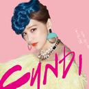 Gan Yao Gan Bu Yao/Cyndi Wang