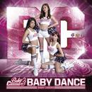 BABY DANCE/BABY CHEERS
