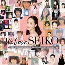 We Love SEIKO - 35th Anniversary 松田聖子 究極オールタイムベスト 50Songs -/松田聖子