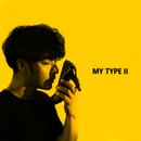 My Type 2 (feat. Kang Mingkyung, Sanchez)/Verbal Jint