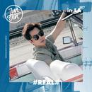 #REAL# IN LA/Jun Jin
