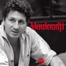 50 plus belles chansons/Mouloudji