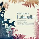 Lulabajki/Teatr CHOREA