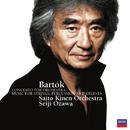Bartok: Concerto for Orchestra / Music for Strings, Percussion & Celeste/Saito Kinen Festival Orchestra, Seiji Ozawa