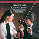 Tchaikovsky & Sibelius Violin Concertos/Viktoria Mullova, Boston Symphony Orchestra, Seiji Ozawa