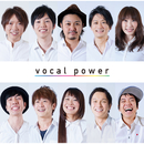 vocal power/vocal power