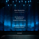 Concert In Athens (Live)/Eleni Karaindrou, Kim Kashkashian, Jan Garbarek, Vangelis Christopoulos, Camerata, Friends Of Music Orchestra, Alexandros Myrat