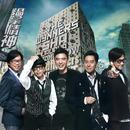 Wen Na Jing Shen/Wynners
