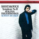 Shostakovich: Symphony No. 11/Semyon Bychkov, Berliner Philharmoniker