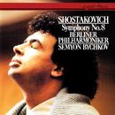 Shostakovich: Symphony No. 8/Semyon Bychkov, Berliner Philharmoniker