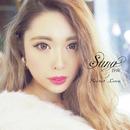 Secret Love/沙南
