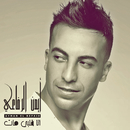 Ana Alby Maat/Ayman El Refaie