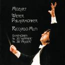 Mozart: Symphonies Nos. 35 & 38/Riccardo Muti, Wiener Philharmoniker