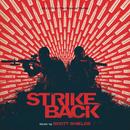 Strike Back (Original Television Soundtrack)/Scott Shields