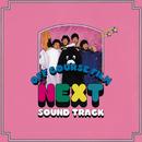 NEXT SOUND TRACK/オフコース