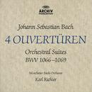 J.S.バッハ:管弦楽組曲(全曲)BWV1066-1069/Aurèle Nicolet, Münchener Bach-Orchester, Karl Richter