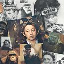 Vu de l'extérieur/Serge Gainsbourg