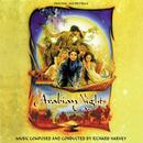 Arabian Nights (Original Soundtrack)/Richard Harvey