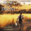 Beat The Drum (Original Motion Picture Soundtrack)/Klaus Badelt, Ramin Djawadi