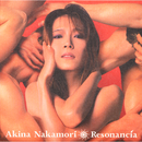Resonancia/中森明菜