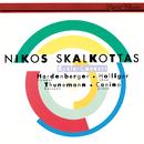 Skalkottas: Cycle Concert/Håkan Hardenberger, Heinz Holliger, Klaus Thunemann, Bruno Canino