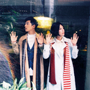 """Bei Yu Shang Tou (From """"Turn Left, Turn Right. Love, Or Regret"""" / Theme Song)/Dawen Wang, Ru Xuan Wei"""