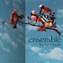 ensemble/大貫妙子