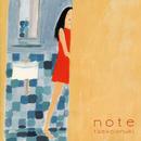 note/大貫妙子