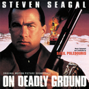 On Deadly Ground (Original Motion Picture Soundtrack)/Basil Poledouris