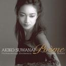 詩曲(ポエム)/Akiko Suwanai, Philharmonia Orchestra, Charles Dutoit