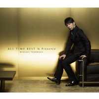 ALL TIME BEST Presence/徳永英明