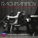Complete Works For Cello And Piano/Silvia Chiesa, Maurizio Baglini