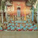 Musical Traditions In Asia: Gamelan Music From Bali/Gong Kebyar de Sebatu