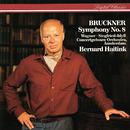 Bruckner: Symphony No. 8 / Wagner: Siegfried Idyll/Bernard Haitink, Royal Concertgebouw Orchestra