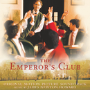 The Emperor's Club (Original Motion Picture Soundtrack)/James Newton Howard