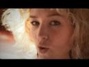 So Sublime/Beth Rowley