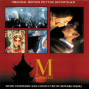 M. Butterfly (Original Motion Picture Soundtrack)/Howard Shore