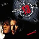 Assault On Precinct 13 (Original Motion Picture Soundtrck)/Graeme Revell