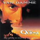 The Quest (Original Motion Picture Soundtrack)/Randy Edelman