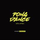 Pong Dance (Acoustic)/Vigiland