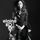 Elaine Koo/Elaine Koo