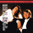 Mozart: Piano Concerto No. 17; Quintet For Piano & Wind/Mitsuko Uchida