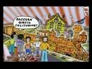 Treno Magico(Videoclip)/Timoria
