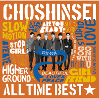 ALL TIME BEST☆2012-2016/超新星