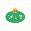Lulu , Tui/Lulu Huang Lu Zi Yin