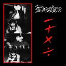 − + x ÷/Desire