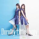 バイカラーの恋心/Dorothy Little Happy
