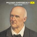 ブルックナー:交響曲第8番/Wiener Philharmoniker, Karl Böhm