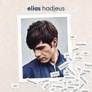 Wir brauchen nichts./Elias Hadjeus