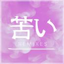 Bitter (Remixes)/I Am Karate